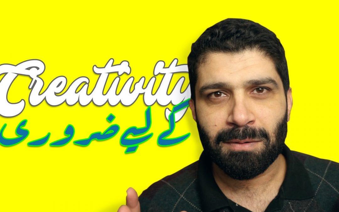 RELEASE SCHEDULE – your creativity needs this!! (Urdu/Hindi)
