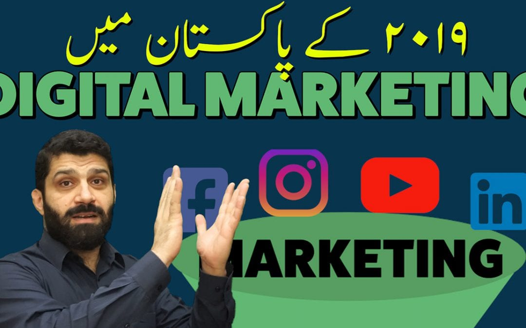 Digital Marketing in Pakistan for beginners