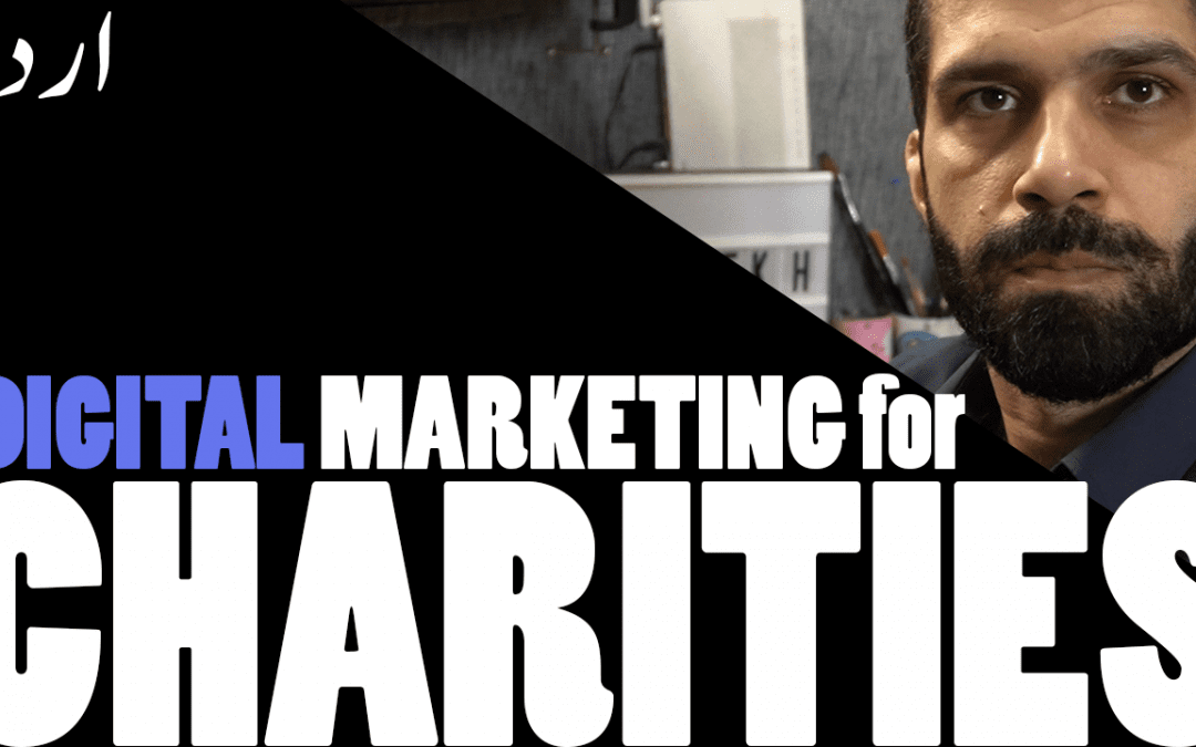 Ultimate Digital Marketing Guide for Charities, Non-Profits and Fundraisers
