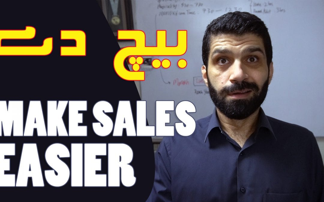 How to makes sales 10 Times Easier